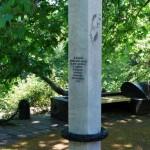 памятник А.С.Пушкина